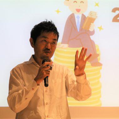 CEO倶楽部 10月例会
