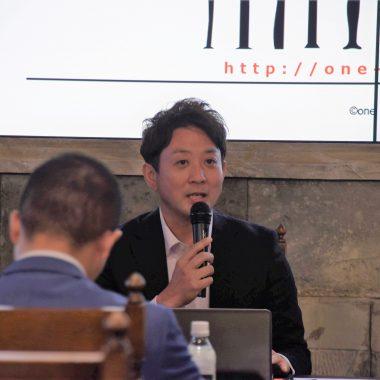 CEO倶楽部 11月アイデアセミナー